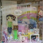 maerz-schaufenster-hobbymade-duesseldorf13