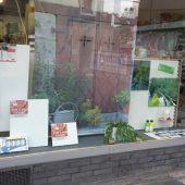 mai-schaufenster-hobbymade-koeln5